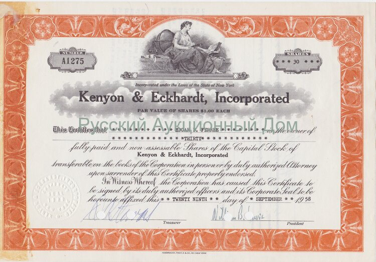 Kenyon & Eckhardt, Incorporated. New York. Stock certificate. 1950's