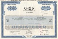 XEROX CORPORATION. New York. 8 1/8% debenture. 1980's