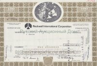 Rockwell International Corporation. Delaware. Stock certificate, 100 shares. 1970's (olive)