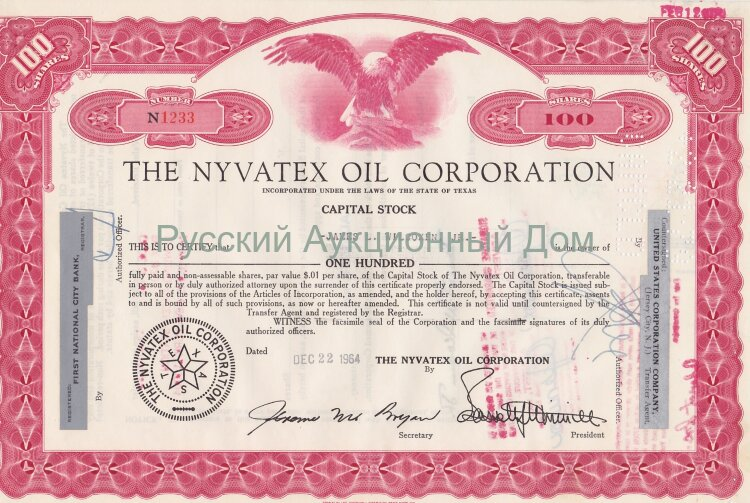 The Nyvatex Oil Corporation. Texas. 100 shares. 1960's