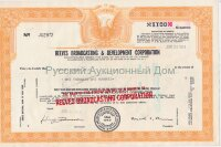 Reeves Broadcasting & Development Corporation. Delaware. Stock certificate. 1960's