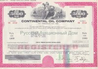 Continental Oil Company. Delaware. 7 1/2% bond. 1980's/ 5000$