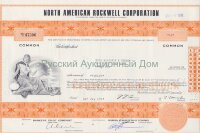 North American Rockwell Corporation. Delaware. Stock certificate, 1960's (orange)
