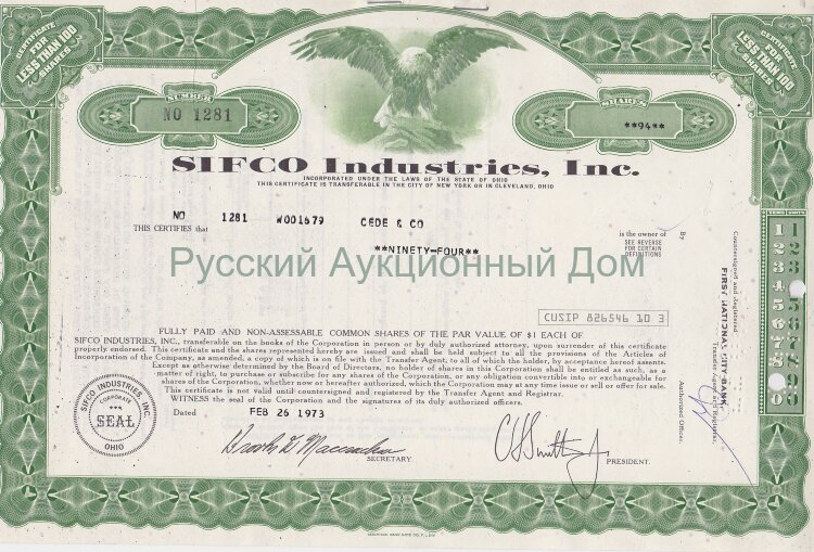 SIFCO Industries, Inc. Ohio. Less than 100 shares. 1970's (green)
