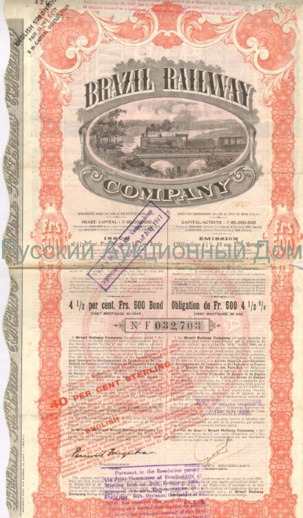 Brazil Railway Company. State of Maine. 4 1/2%  Frs 500 Bond, 1909 г.