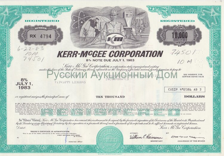 Kerr-McGee Corporation. Delaware. 8% note. 10000$. 1980's