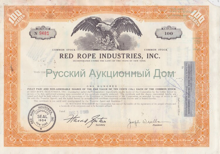 Red Rope Industries, Inc. New York. 100 shares. 1960's