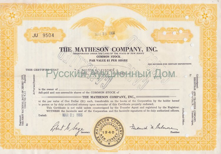 The Matheson Company, Inc. New Jersey. Stock certificate. 1960's (orange)