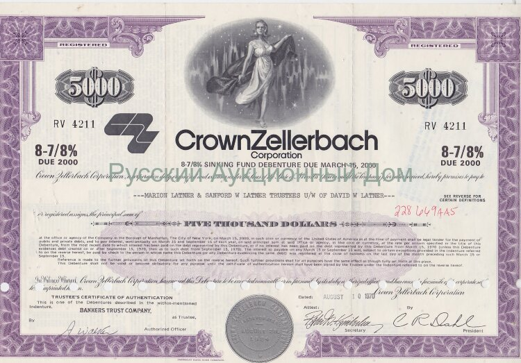 Crown Zellerbach Corporation. Nevada. 8 7/8% debenture. 1970's/ 5000$ (purple)