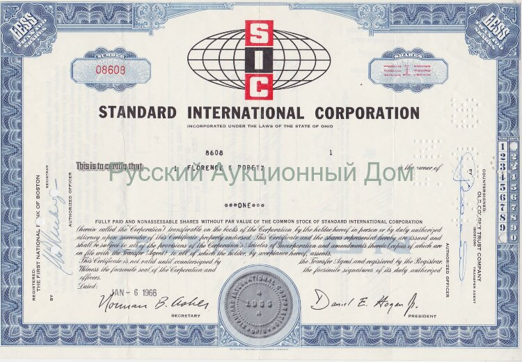 Standard International Corporation (SIC). Ohio. Less than 100 shares, 1960's