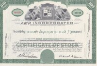 AMP Incorporated, New Jersey. 100 shares. 1960's (green)