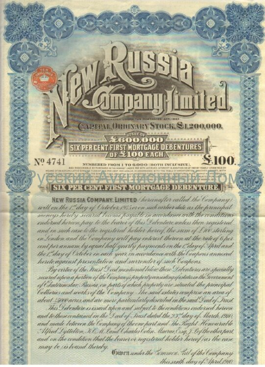 New Russia Company limited. 100 f.,  6% first mortgage debenture, 1910