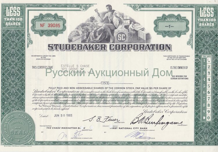 Studebaker Corporation. Michigan. Less than 100 shares, 1960's (green)