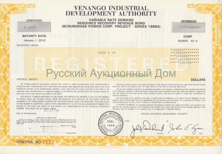 Venango Industrial Development Authority. Pennsylvania. Bond. 1990's (orange)