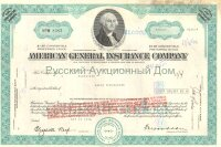 American General Insurance Company. More than 100 shares. Texas. 1960-1970's (turquoise)