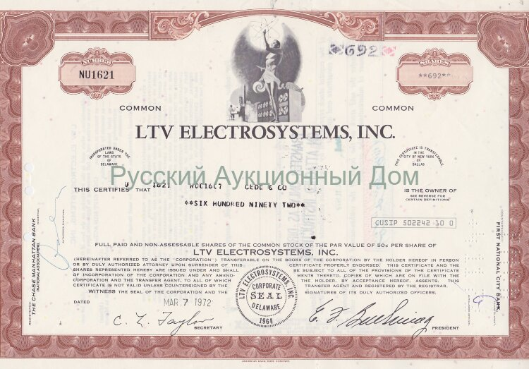 LTV Electrosystems, Inc. Delaware. Stock Certificate. 100 shares, 1970's (brown)