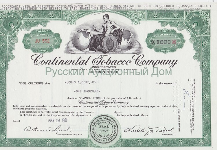 Continetal Tobacco Company, Stock certificate 1000 shares, 1960's
