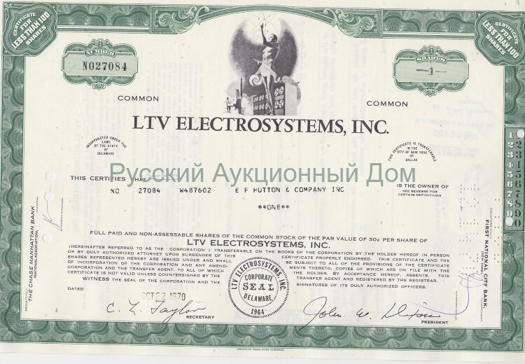 LTV Electrosystems, Inc. Delaware. Less than 100 shares, 1970's (green)