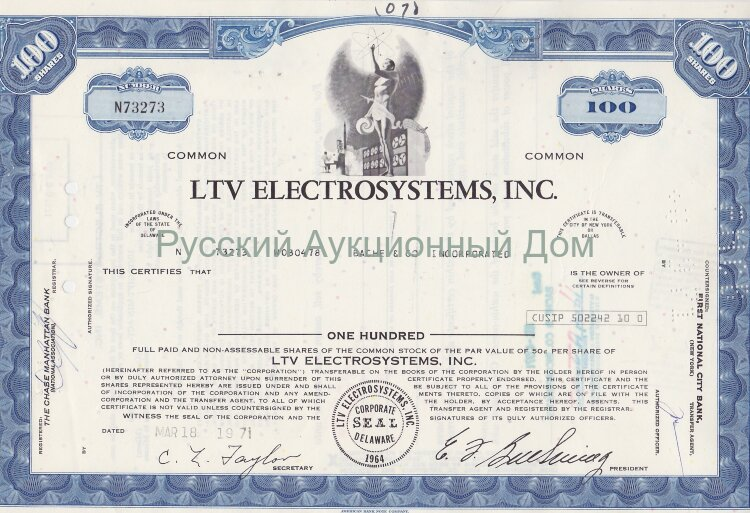 LTV Electrosystems, Inc. Delaware. 100 shares, 1970's (blue)