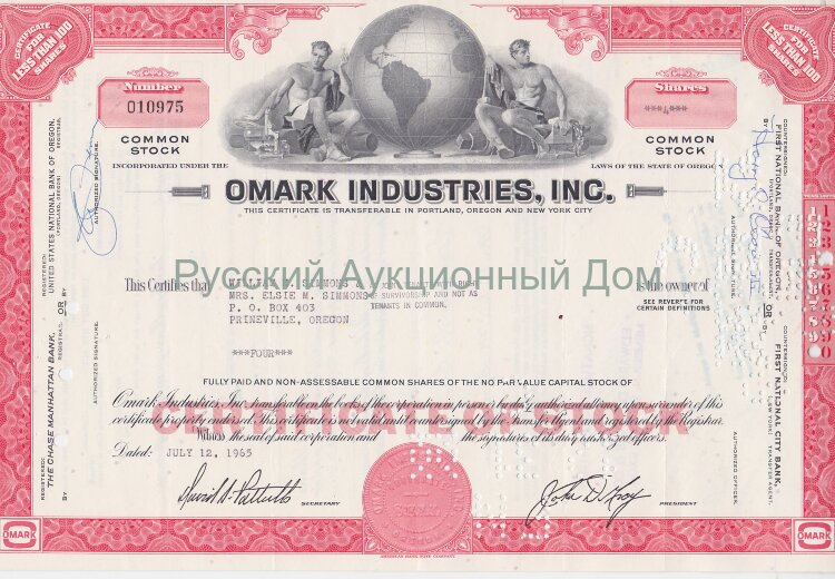 Omark Industries, Inc. Oregon. Less than 100 shares. 1960's (pink)