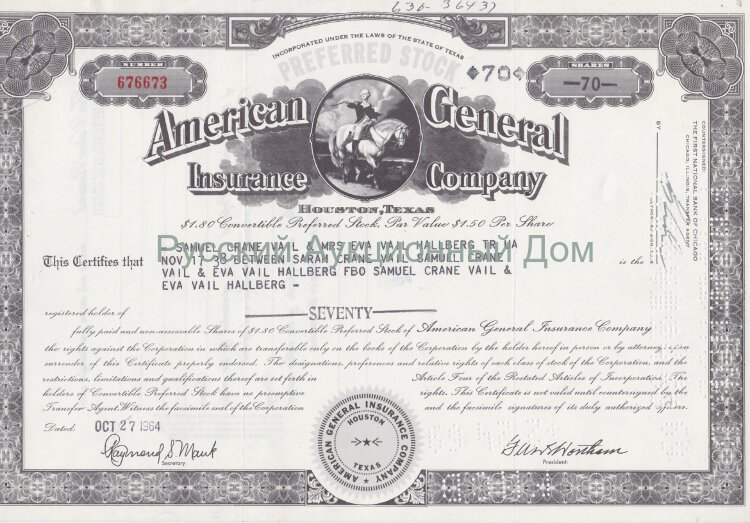 American General Insurance Company. Old Stock certificate. Texas. 1960's (black-white)