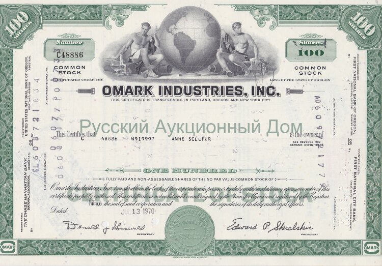 Omark Industries, Inc. Oregon. Stock certificate 100 shares. 1960's (green)
