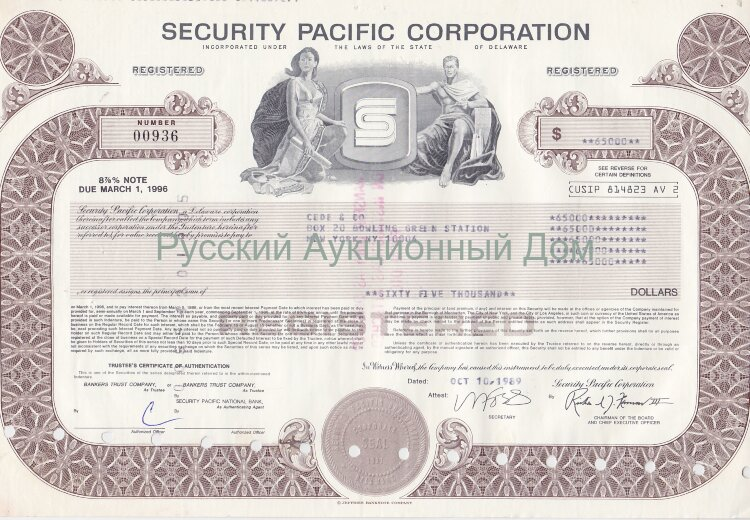 Security Pacific Corporation. Delaware.  8 7/8% Note. 1980's (brown)