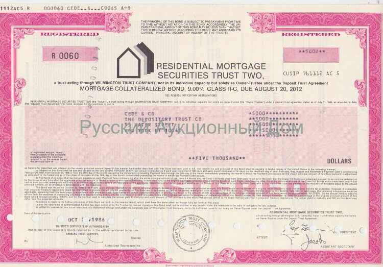 Residential Mortgage Securities Trust Two. 9% bond. 1980's (pink)