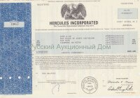 Hercules Incorporated. Delaware. Bond 8% debenture. 1980's (blue)
