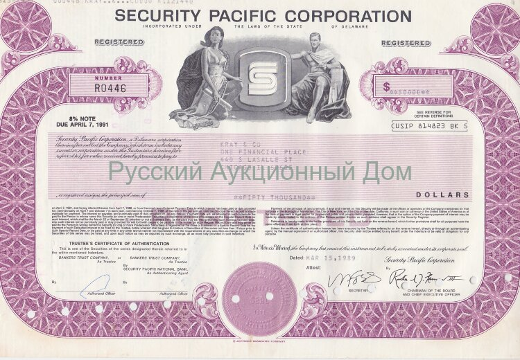 Security Pacific Corporation. Delaware.  8 % Note. 1980's (purple)
