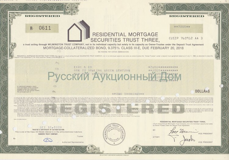 Residential Mortgage Securities Trust Three. 9.375% bond. 1980's (olive)