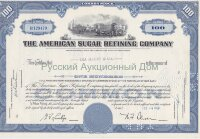 The American Sugar Refining Company. Stock certificate 100 shares. New Jersey. 1950's