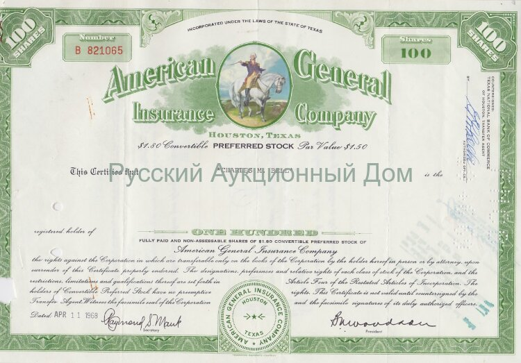 American General Insurance Company. Shares. Texas. 1960's (multicolored, green)