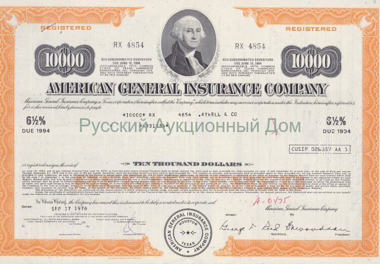American General Insurance Company. 6 1/2 debenture. Texas. 1970's (orange)