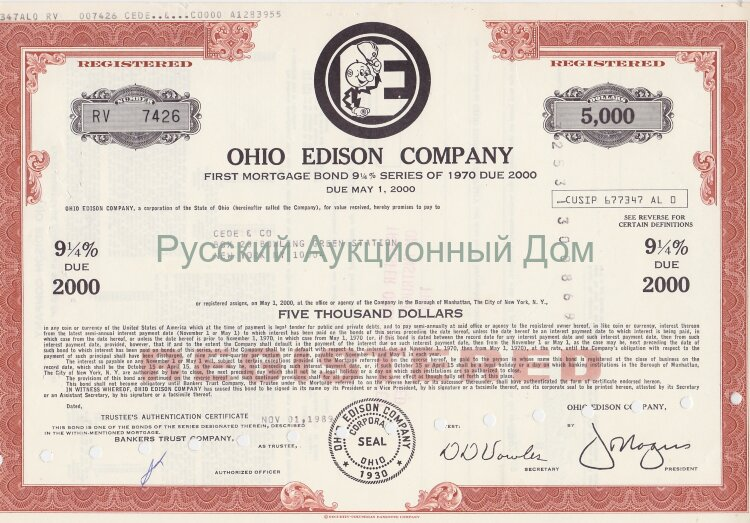 Ohio Edison Company. Ohio. 9 1/4% bond. 5000$. 1980's (brown)