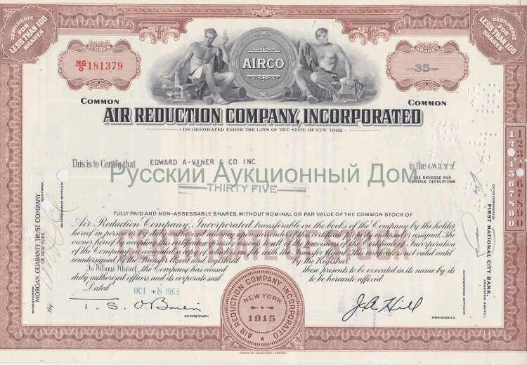 Air Reduction Company, Incorporated (AIRCO). Less than 100 shares, New York, 1960's (brown, рамочка)