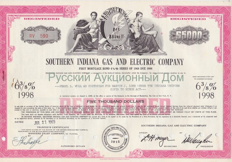 Southern Indiana Gas and Electric Company. Indiana. 6 3/8% bond. 5000$. 1960's