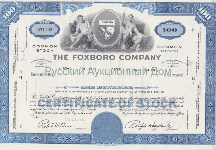 The Foxboro Company. Massachusetts.  100 shares. 1970's (blue)