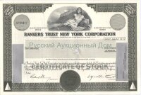 Bankers Trust New York Corporation. Not more than 100,000 shares. Blank form. 1980's