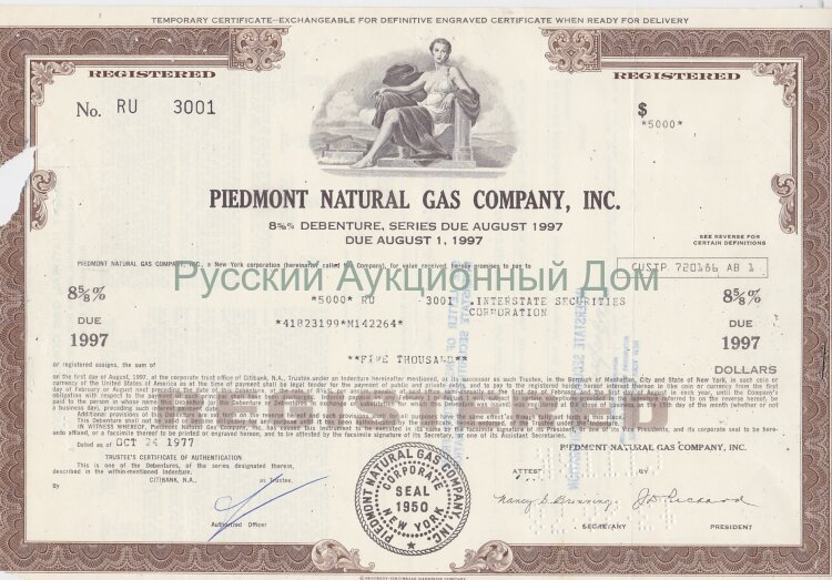 Piedmont Natural Gas Company, Inc. New York. 8 5/8% debenture. 1970's