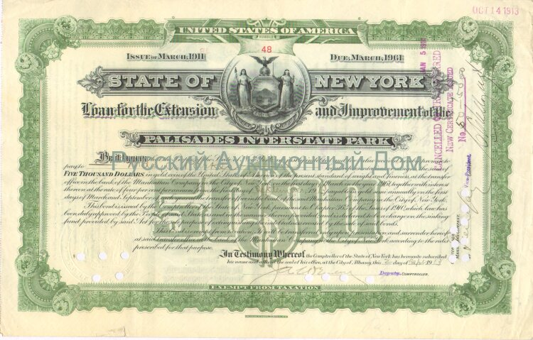 State of New York. Issue of March 1911. Loan for the Extension. 5000$ (green)