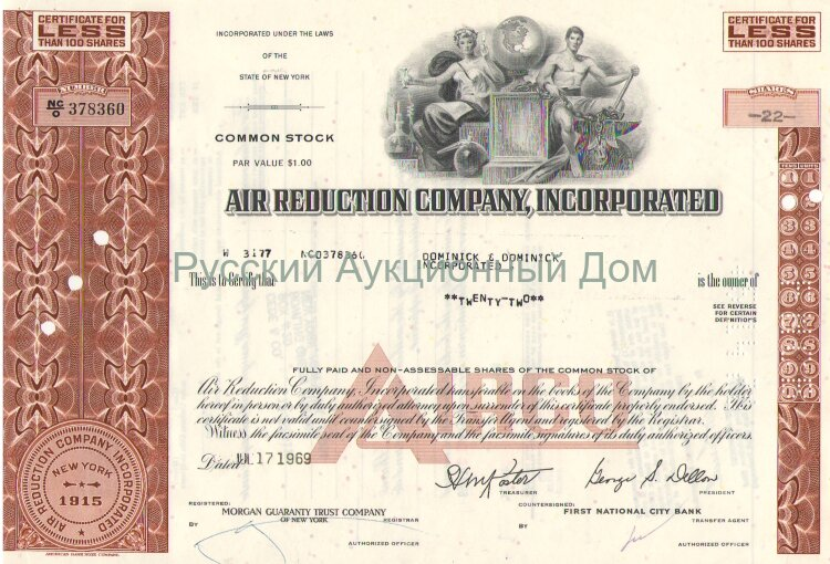 Air Reduction Company, Incorporated. Less than 100 shares, New York, 1960's (brown)