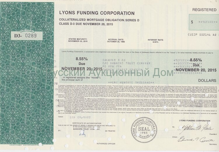 Lyons Funding Corporation. Delaware. 8.55% obligation. 1980's (green)