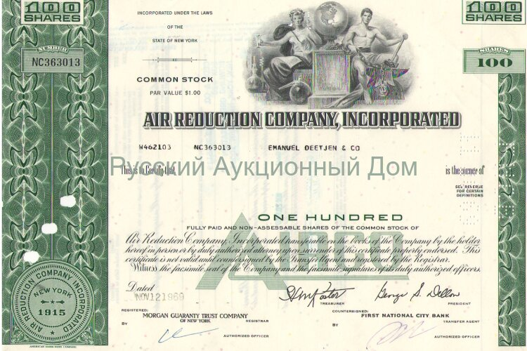 Air Reduction Company, Incorporated. 100 shares, New York, 1960's (green)