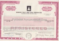 Bankers Trust New York Corporation. Floating rate note. 1990's (pink)