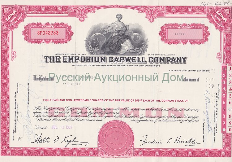 The Emporium Capwell Company. California. Less than 100 shares. 1960's (pink)