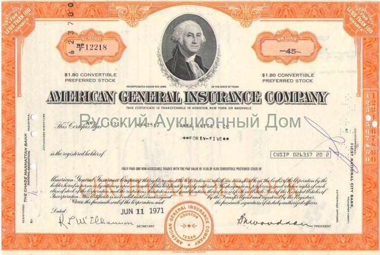 American General Insurance Company. Less than 100 shares. Texas. 1960-1970's (orange)