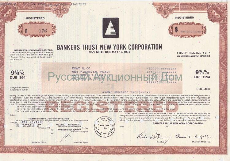 Bankers Trust New York Corporation. 9 3/8% debenture. 1990's (brown)
