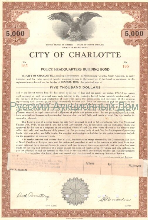 City of Charlotte. North Carolina. Police Headquarters Building Bond. 1989 /5000$