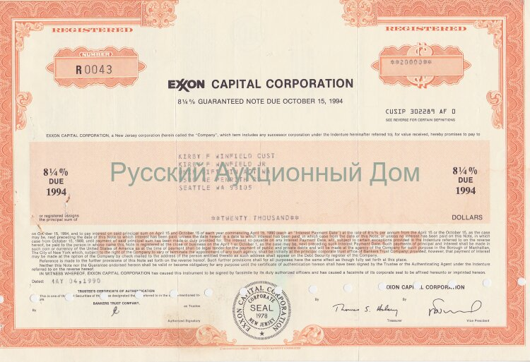 Exxon Capital Corporation. New Jersey. 8 1/4% note. 1990's